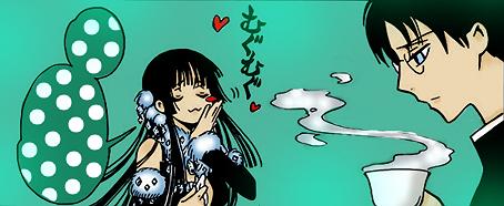 Watuko(?)