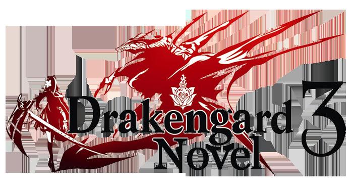 drakengard_3_novel
